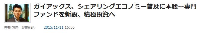 2015_11_11-cnet1