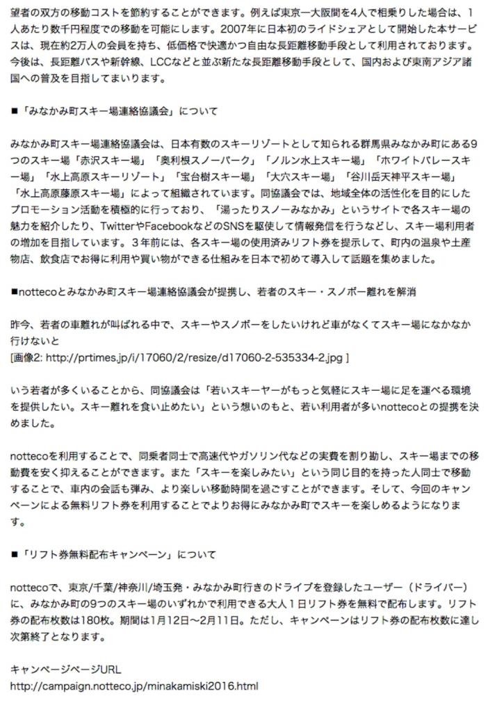 22016_01_08zaikei