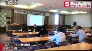 2017_03_14STV札幌テレビ放送_screenshot3