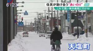2017_02_13UHB北海道文化放送_screenshot2