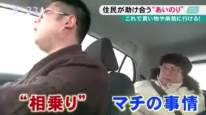 2017_02_13UHB北海道文化放送_screenshot1