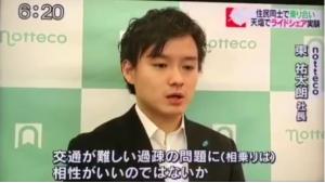 2017_03_14STV札幌テレビ放送_screenshot4