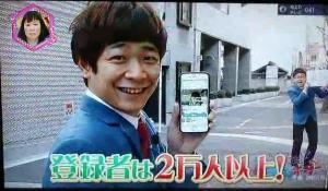2017_03_26 毎日放送 ハイヒールややこしオーダー_screenshot2