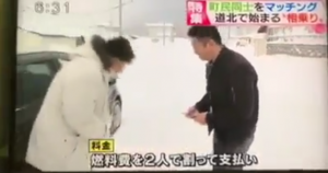 2017_02_14HTB北海道テレビ放送_screenshot4