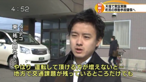 2017_03_14TVhテレビ北海道_screenshot3