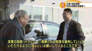 2017_03_14TVhテレビ北海道_screenshot4